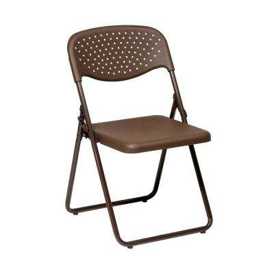 Mocha Plastic Folding Chair Seat/Back with Mocha Frame (4-Pack)