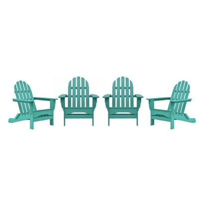 Icon Aruba 4-Piece Plastic Adirondack Chair Patio Seating Set
