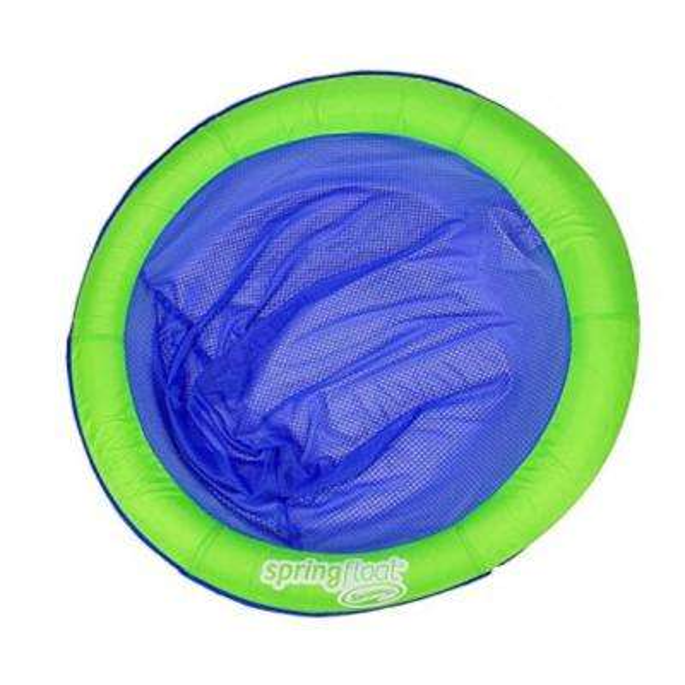 Green  Spring Float Papasan Floating Seat