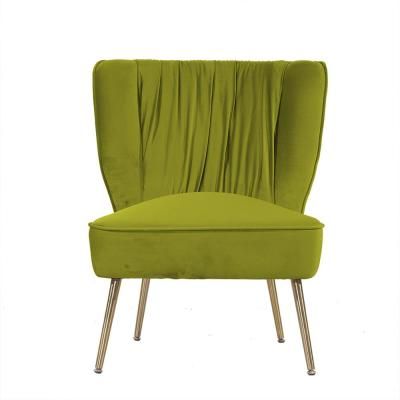 Mid-Century Olive Green in Shell Back Velvet/Flannel Accent Chair Upholstered Modern Leisure Club/Cocktail Chair