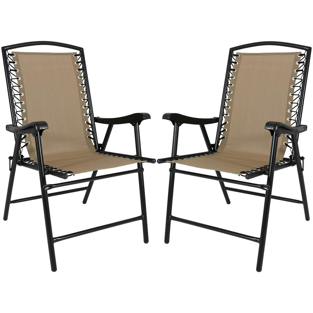 Khaki Sling Folding Beach Lawn Chairs (Set of 2)