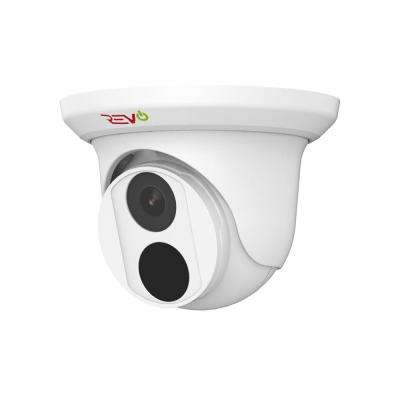 Ultra HD Audio Capable 5MP IP Turret Surveillance Camera