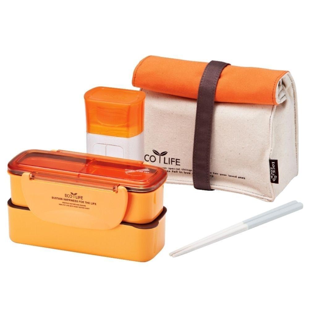 Lock and Lock Slim Lunch Box Orange-DISCONTINUED
