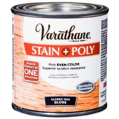1 hp. Oak Gloss Water-Based Interior Stain and Polyurethane (4-Pack)