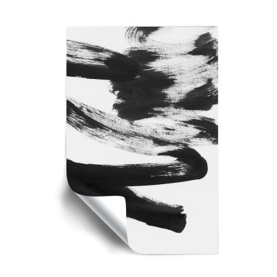 'Black & white strokes 5' Removable Wall Mural