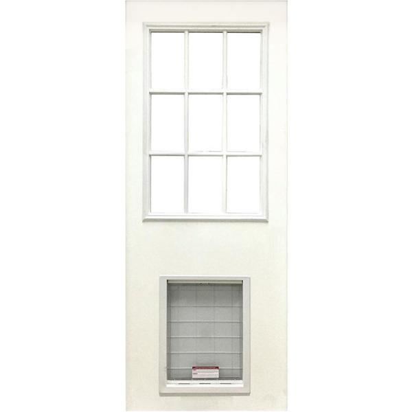 31-3/4 in. x 79 in. Clear 9-Lite White Primed Fiberglass Front Door Slab with Super Large Pet Door