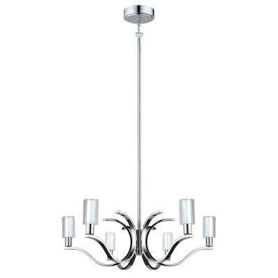 Varella 60-Watt Chrome Integrated LED Chandelier