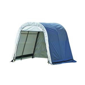 ShelterCoat 10 ft. x 12 ft. Wind and Snow Rated Garage Round Gray STD