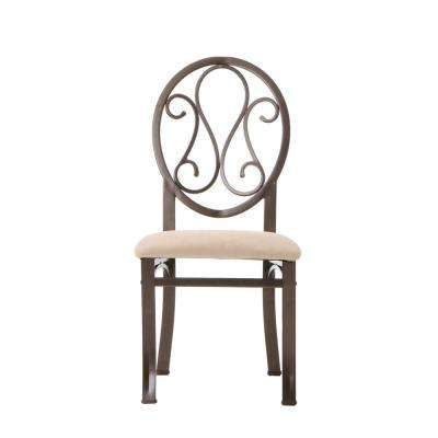 Dark Brown Metal Dining Chair (Set of 4)
