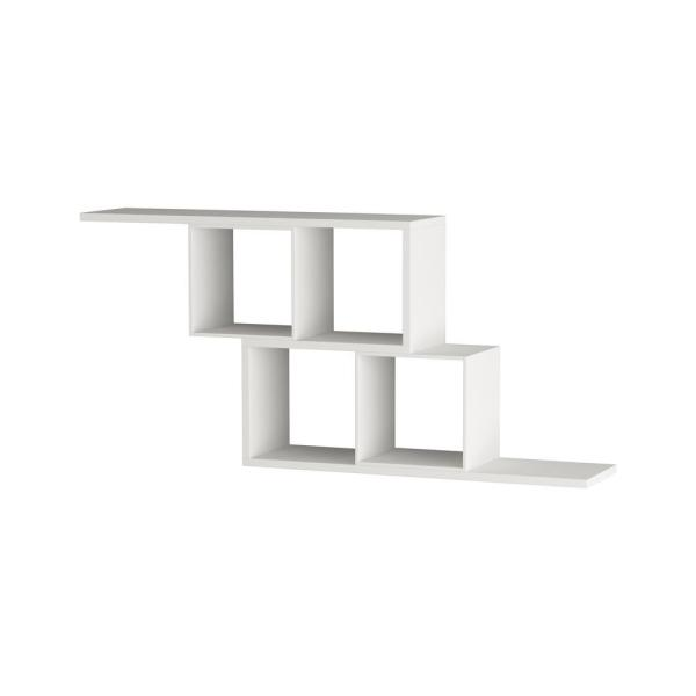 Ada Home Decor Walost White Modern Wall Shelf DCRW2211
