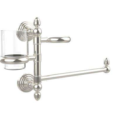 Prestige Skyline Collection Hair Dryer Holder and Organizer in Polished Nickel