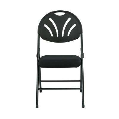 Black Plastic Folding Chair with Fan and Back/Fabric Seat with Black Frame (4-Pack)