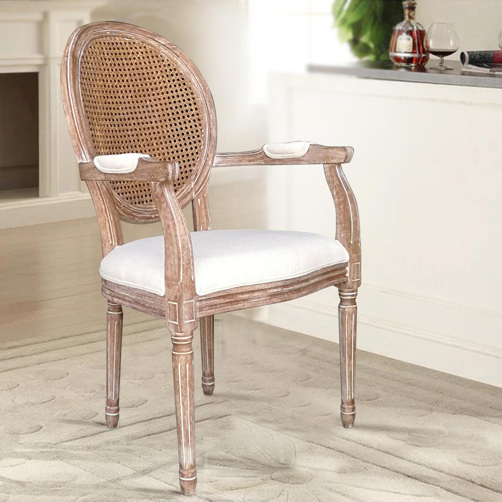 Louis Beige Cane Dining Arm Chair (Set Of 2)