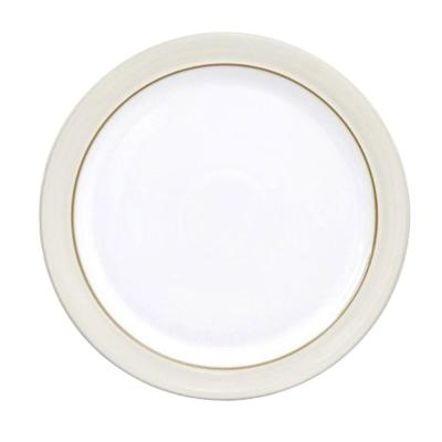Natural Canvas White Small Plate
