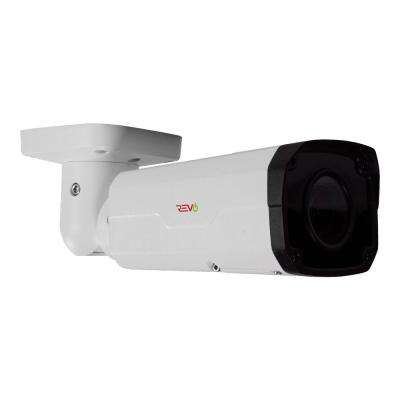 Ultra Plus HD 4 Megapixel IP Indoor/Outdoor Surveillance Bullet Camera with Motorized Varifocal Lens