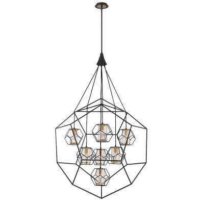 Bettino 7-Light Black Chandelier with Brass Wire Cage Shade