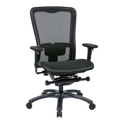 Black ProGrid Office Chair
