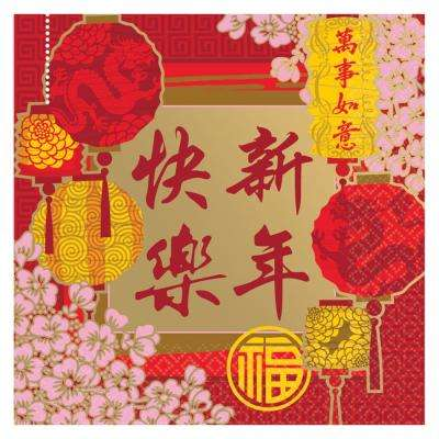 Blessing 6.5 in. x 6.5 in. Paper Chinese New Years Lunch Napkin (16-Count 5-Pack)