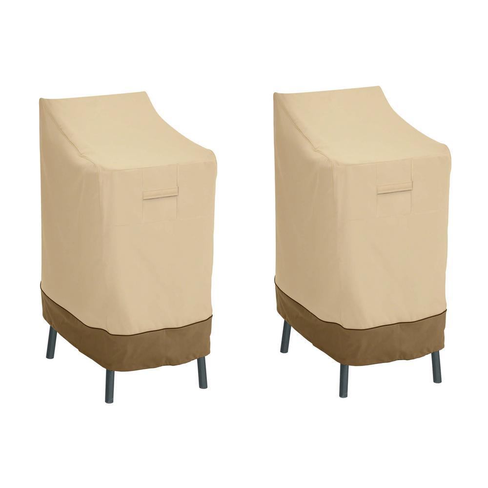 Classic Accessories Veranda Patio Bar Chair/Stool Cover (2-Pack)-55-642-011501-2PK - The Home Depot