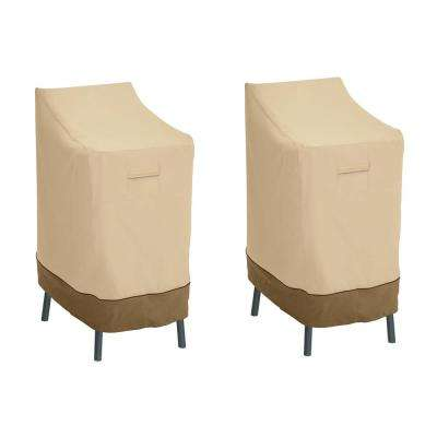 Veranda Patio Bar Chair/Stool Cover (2-Pack)