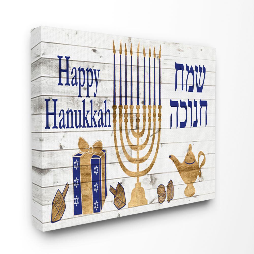 Menorah Fused Glass Multi Colored Wall for Hanukkah