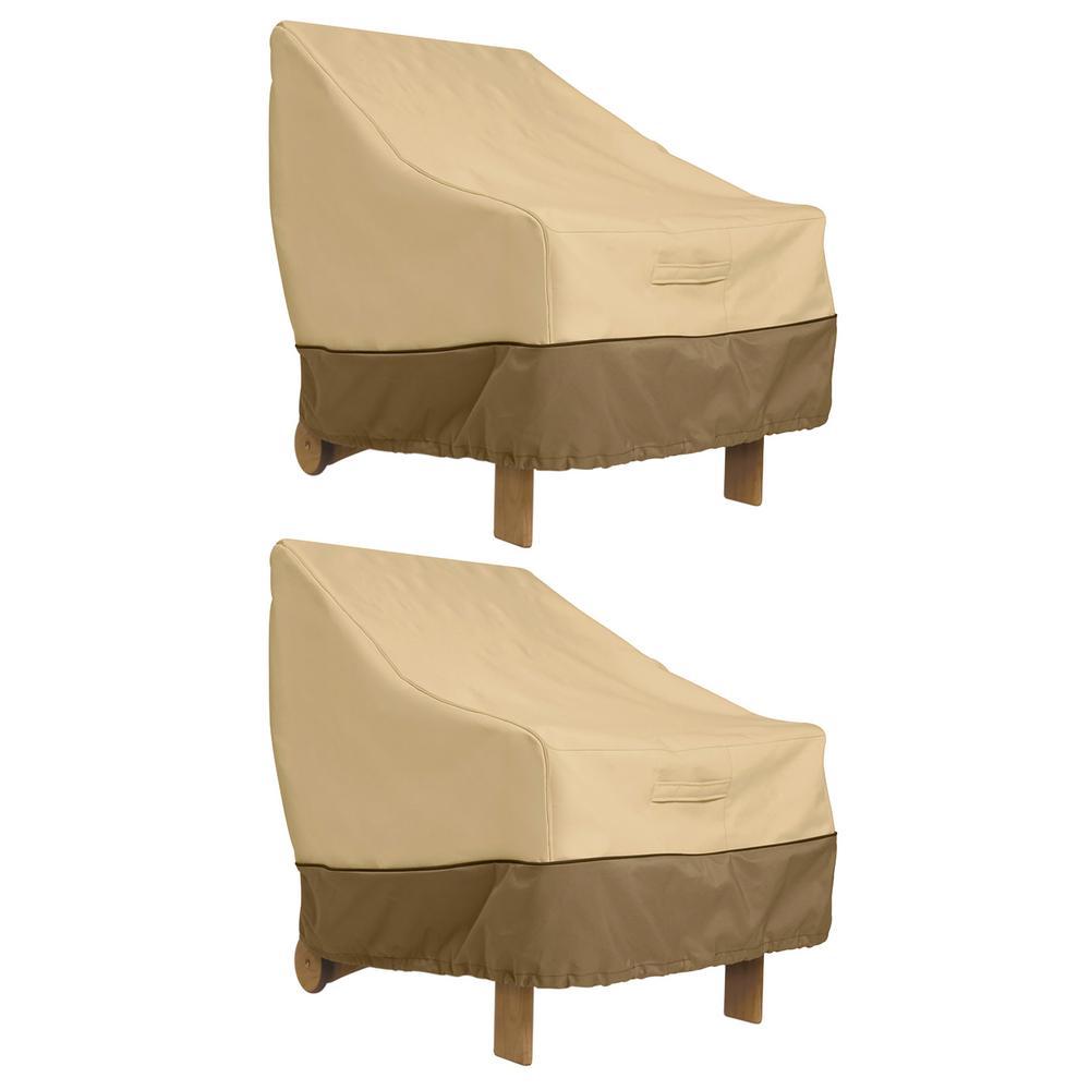 Veranda 36 in. L x 34 in. W x 32 in. H Patio Adirondack Chair Cover (2-Pack)