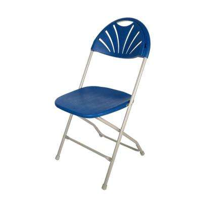 Blue Indoor/Outdoor Plastic Folding Chair (4-Pack)