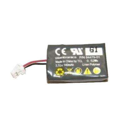 Spare Battery for CS540