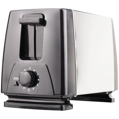 2-Slice Black and Silver Toaster with Extra-Wide Slots