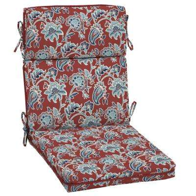 Caspian Outdoor High Back Dining Chair Cushion