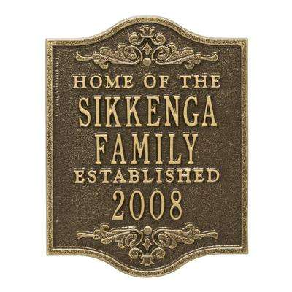 Buena Vista Square Standard Wall 3-Line Anniversary Wedding Personalized Plaque in Antique Brass