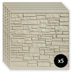 6 ft. x 6 ft. EcoStone Beige Composite Fence Panel Pack