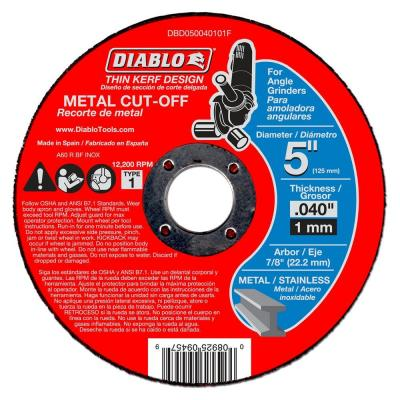 5 in. x 0.040 in. x 7/8 in. Thin Kerf Metal Cut-Off Disc (10-Pack)