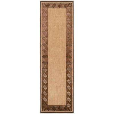 Garza Natural 2 ft. 6 in. x 7 ft. 10 in. Rug Runner
