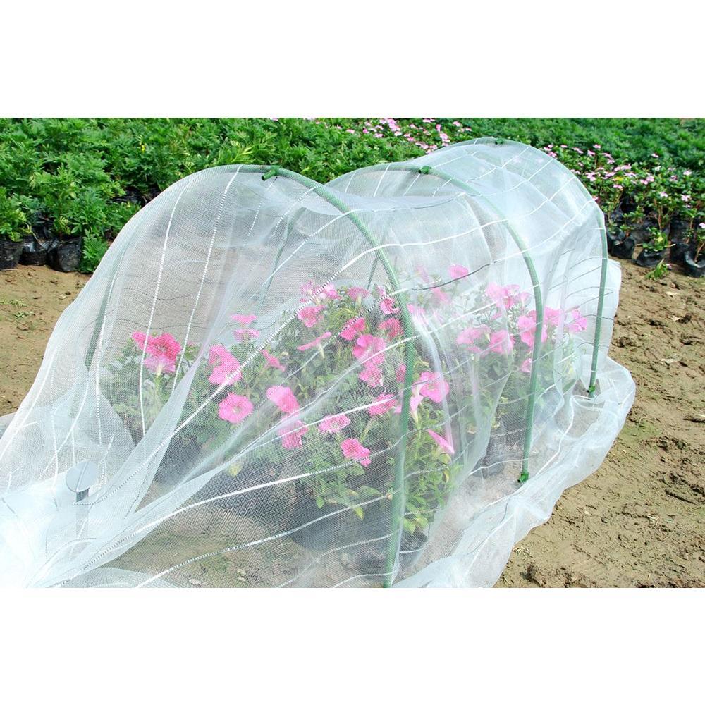 Vigoro Plant Protection Kit