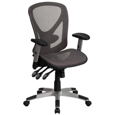 Gray Office/Desk Chair