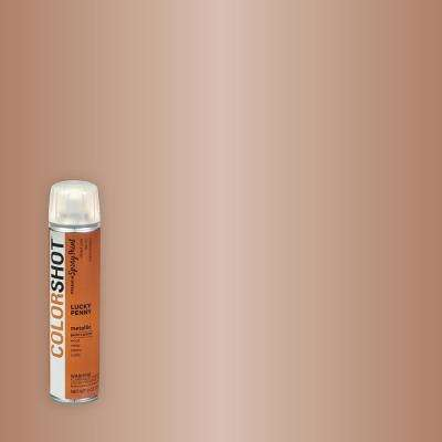 9 oz. Metallic Lucky Penny Copper General Purpose Aerosol Spray Paint
