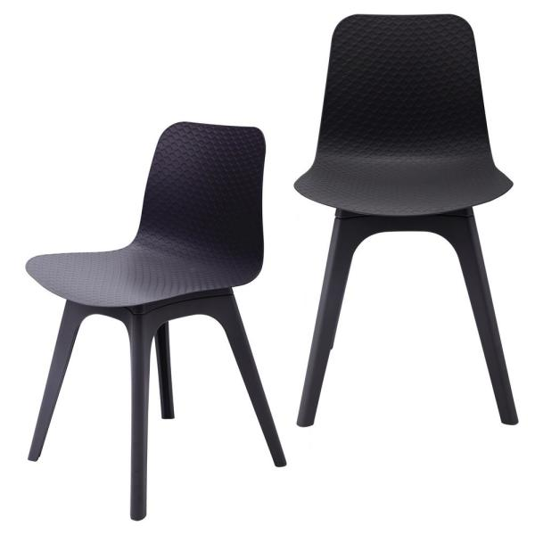 CozyBlock Hebe Series Black Dining Shell Side Chair Molded Plastic with