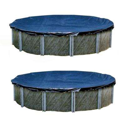 21 ft. Round Blue Above Ground Winter Swimming Pool Cover (2-Pack)