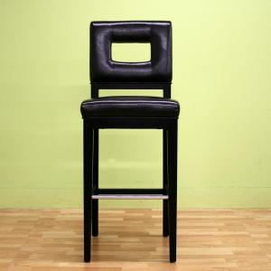 Brown Faux Leather Upholstered Bar Stool
