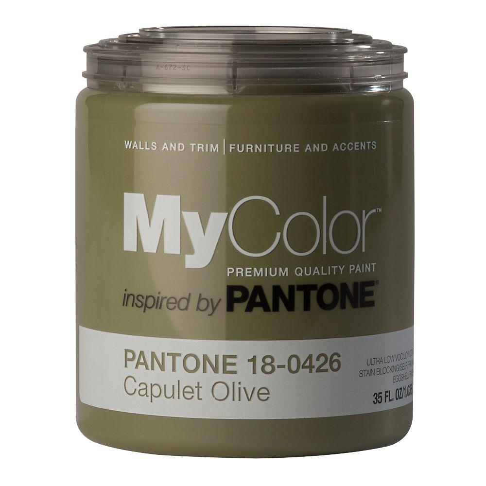 MyColor inspired by PANTONE 18-0426 35 oz. Eggshell Capulet Olive Self Priming Paint-DISCONTINUED