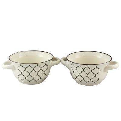 Mathiston 2-Piece White Soup Bowl