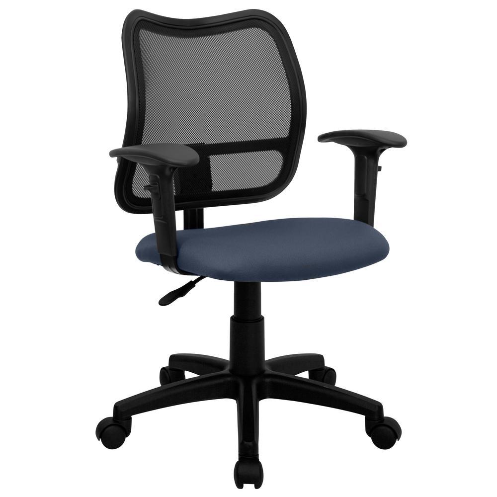 Navy Blue Office/Desk Chair