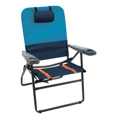 Steel 4-Position Suspension Folding Lawn Chair with Bottle Opener and Storage Pouch