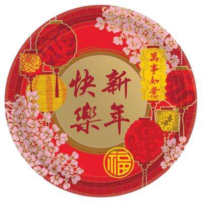 Blessing 10.5 in. x 10.5 in. Paper Chinese New Years 10.5 in. Plate (8-Count 5-Pack)