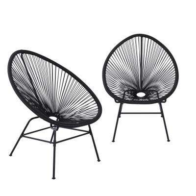 2-Piece Metal Outdoor Chaise Lounge Chair in Black