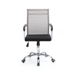 Black Mesh, Mid-Back, Adjustable Height, Swiveling Office Chair with Chrome Base
