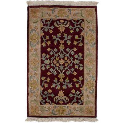 Aurora Dark Burgundy 3 ft. x 5 ft. Indoor Area Rug