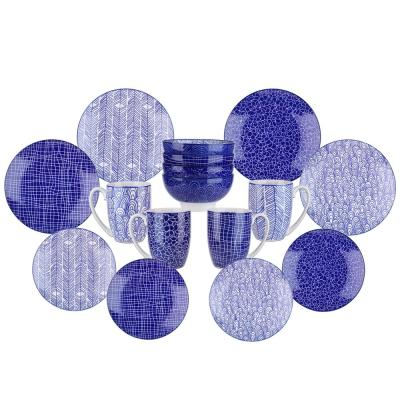 16-Piece Blue Patterned Porcelain Dinner Plates and Bowls Set Coffee Mug Dish Set (Service for 4)