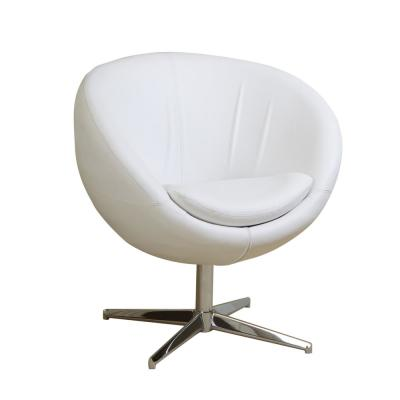 Katrina White Leather Modern Roundback Chair
